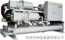 冷水機|工業環保冷水機組|封閉式冷水機
