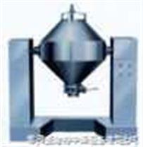 雙錐混合機/干粉混合機價格:運動型混合機