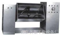 CH系列-槽型混合机