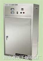 南京臭氧滅菌烘箱設備特點
