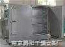臭氧滅菌低溫烘干箱