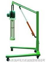 移动式乳化机