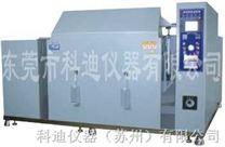 复合式盐雾试验箱,盐雾箱,盐雾腐蚀试验箱