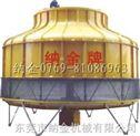 哈尔滨冷却塔-工业冷却塔:高温冷却塔