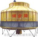 佛山冷却水塔 小型冷却塔 空调冷却塔