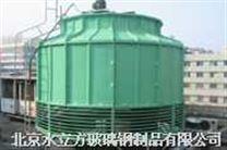 圓形逆流式冷卻塔