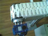 柔性链板输送机