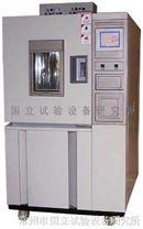 高低温湿热交变试验箱-GDJS系列