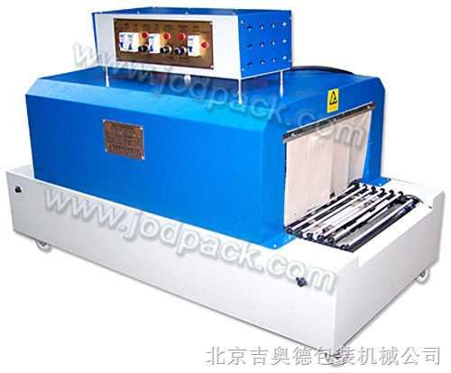 餐具收缩机 餐具收缩包装机 北京吉奥德收缩机