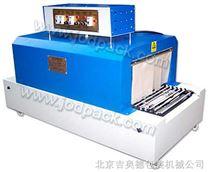 餐具收縮機 餐具收縮包裝機 北京吉奧德收縮機