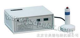 手持電磁感應封口機 鋁箔封口機 北京吉奧德封口機