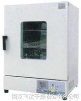 南京飞达--实验室电热鼓风干燥箱