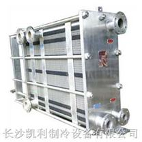 換熱器|板式換熱器|不銹鋼板式換熱器
