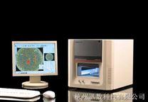 迅數G6高級研究檢測級全自動菌落分析儀器