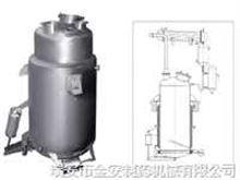 TQ.W系列直筒式提取罐