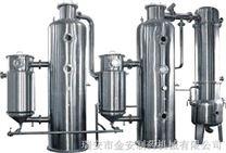 WZII型雙效節能濃縮器