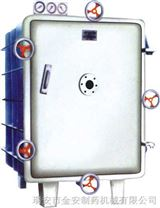 FZG高效滅菌真空干燥箱