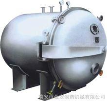YZG型圆筒形真空干燥箱