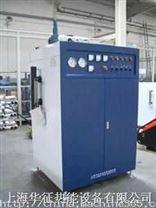 電加熱鍋爐/電蒸汽鍋爐:電鍋爐報價