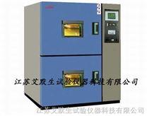 溫度沖擊試驗箱/高低溫沖擊試驗箱