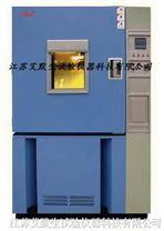 高低温湿热试验箱/常州高低温湿热试验箱