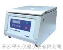 TG13W台式微量高速离心机