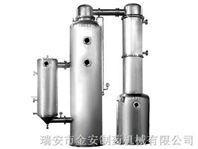 金安单效外循环蒸发器