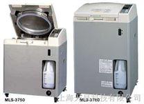 进口高压灭菌器,价格低品种全
