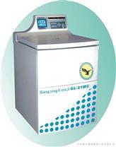 超高速冷凍離心機/立式冷凍離心機:高速冷凍離心機