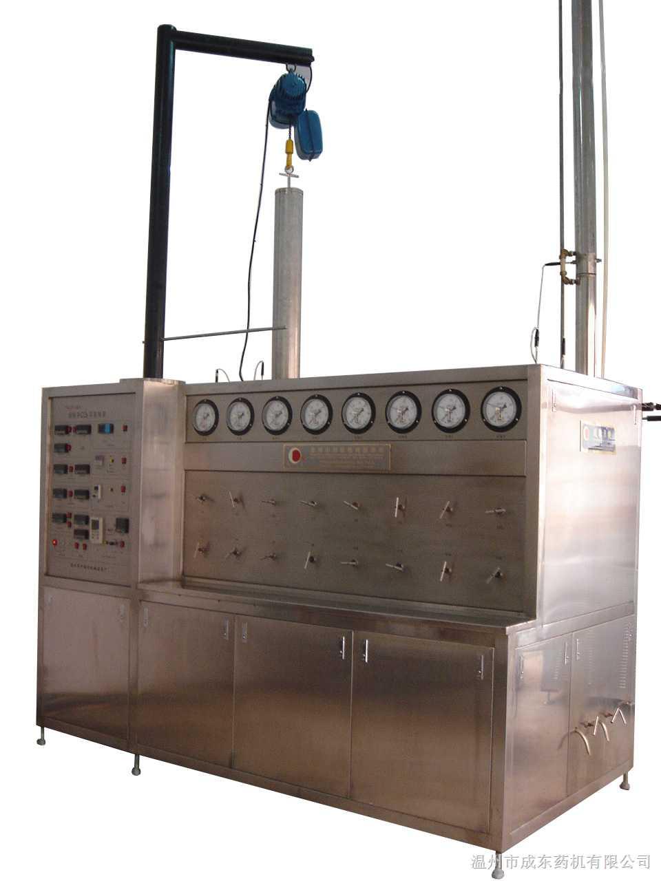 超临界流体萃取装置
