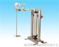 FAI500-350气动升降搅拌机,气动防爆搅拌器
