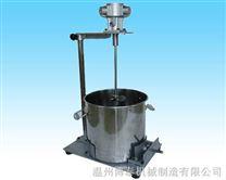 A400-TMH020型升降气动搅拌器,油漆搅拌器