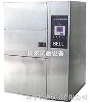 高低温冲击试验箱,高低温冷热冲击试验箱