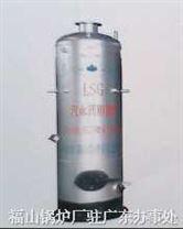 燃煤汽水两用锅炉