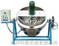 電加熱攪拌夾層鍋