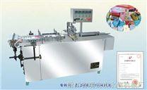 透明膜包装机药品盒包装机三维包装机(带防伪易拉线)
