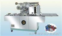 药品盒包装机三维包装机玻璃纸包装机(带拉线)