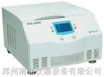 漯河高速冷冻离心机/大容量台式离心机