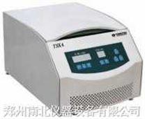 南阳高速冷冻离心机/大容量台式离心机