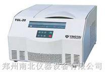 济源高速冷冻离心机/大容量台式离心机