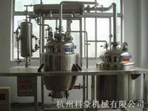 原料药配制设备
