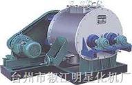 WZ 型无重力粒子混合机
