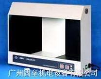 CM-1澄明度测试仪