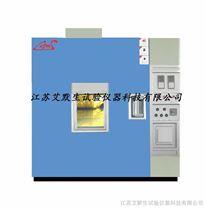 恒溫恒濕箱,可程式恒溫恒濕試驗箱,恒溫恒濕試驗機