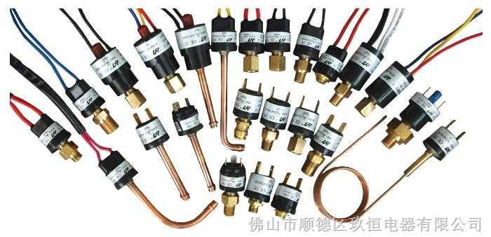 三相气泵接触器压力开关接线图
