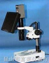 单筒连续变倍视频显微镜