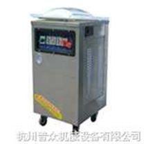 双室真空包装机/ 柜式真空包装机(杭州普众机械)