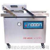 柜式真空包装机/双室真空包装机(杭州普众机械)