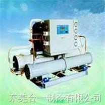 精密冷水机 冰水机 冰冻机 水机