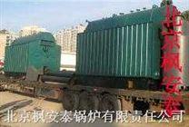 臥式快裝燃煤蒸汽鍋爐(全套輔機)